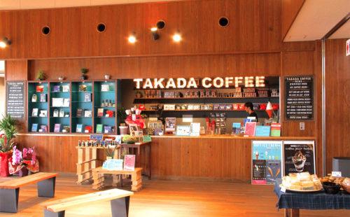 TAKADA COFFEE 長府本店
