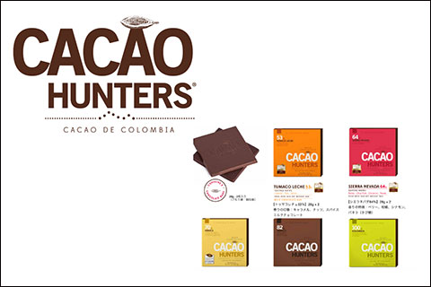 CACAOHUNTERS
