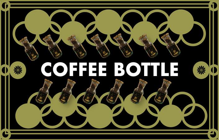 CoffeeBottle